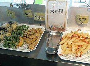 各種天ぷら