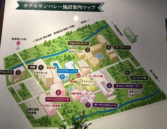 ホテルサンバレー施設案内マップ