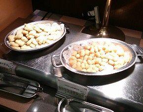 ゆば豆腐ナゲット、ハッシュドポテト、野菜のキッシュ