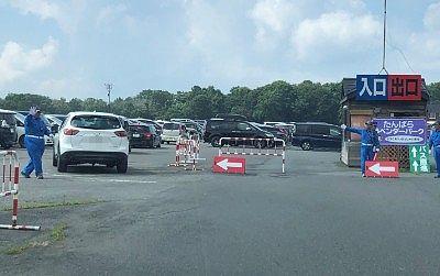 たんばらラベンダーパーク無料駐車場入口