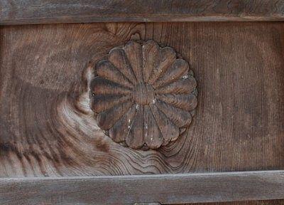 山門にあった菊の御門
