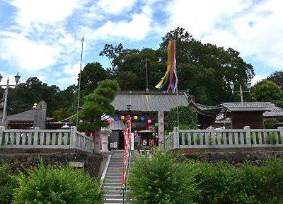 寺岡山元三大師の全景