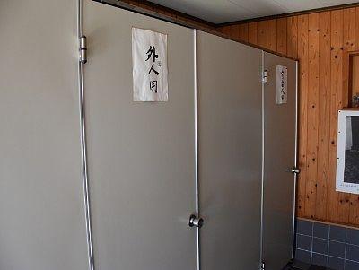 個性あるトイレ個室の様子
