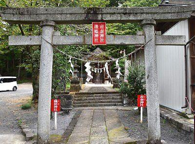 佐野賀茂別雷神社の境内社~産泰神社 機姫神社
