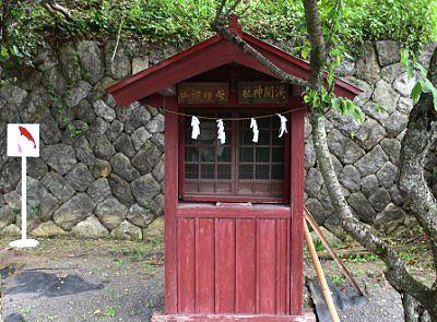 佐野賀茂別雷神社の境内社~浅間神社、薬師神社
