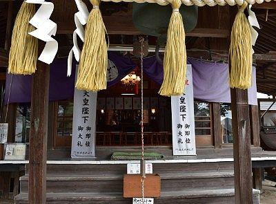佐野賀茂別雷神社の拝殿でお参り