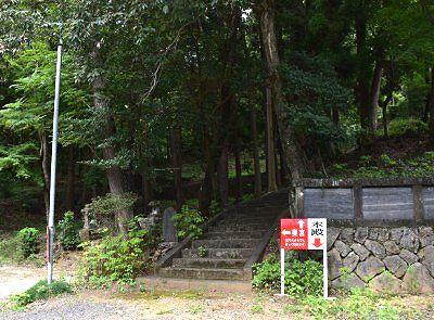 奥宮への入口