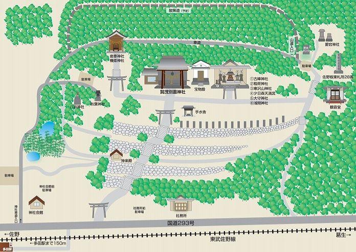 佐野賀茂別雷神社境内図