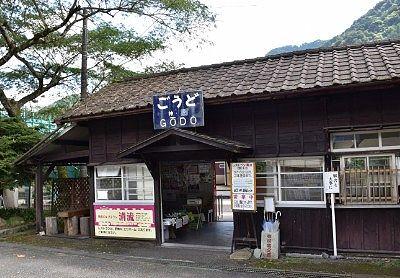 神戸駅の駅舎