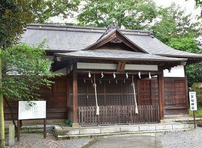 神道七福神総社宝船神社