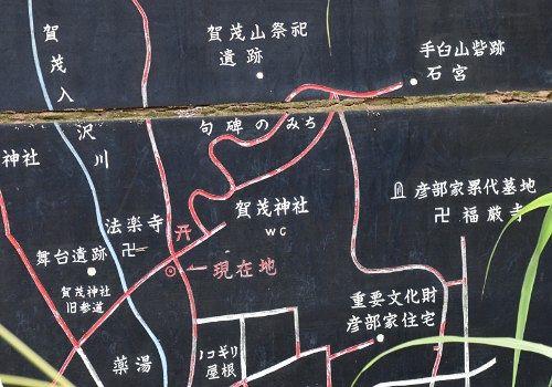賀茂神社周辺地図