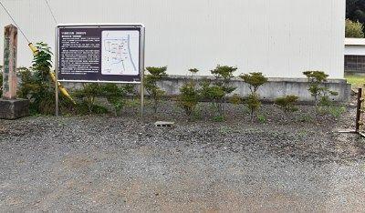 彦部家住宅前駐車スペース