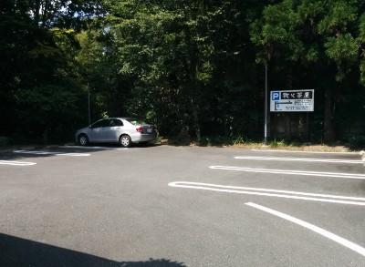 秩父茶屋駐車場