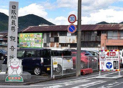 縁日の日の駐車場