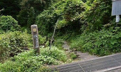 和銅遺跡遊歩道入口
