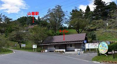 宝登山ロープウェイトイレ