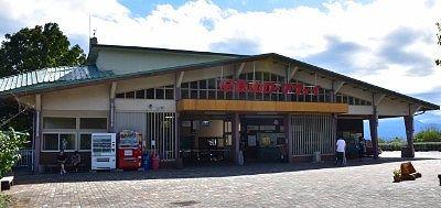 宝登山山頂駅の駅舎