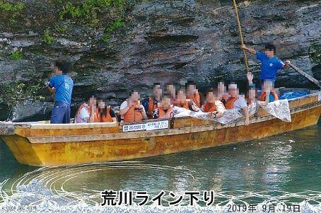 乗船中の記念撮影