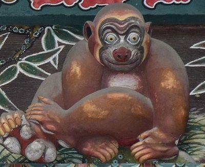お元気三猿のよく見る猿