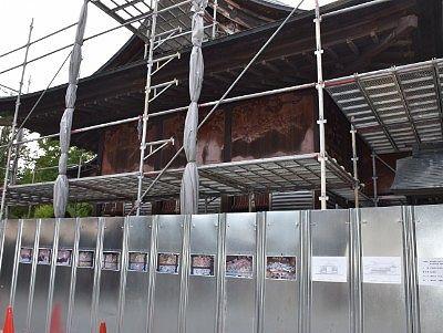 修復工事中の秩父神社