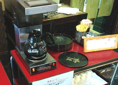 源泉で入れたコーヒー