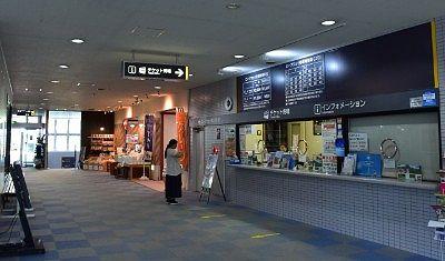 山麓駅チケット売り場