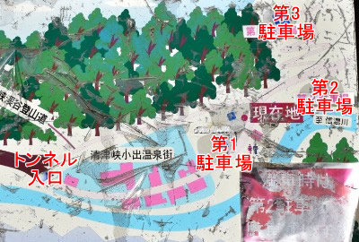 清津峡渓谷トンネル駐車場マップ