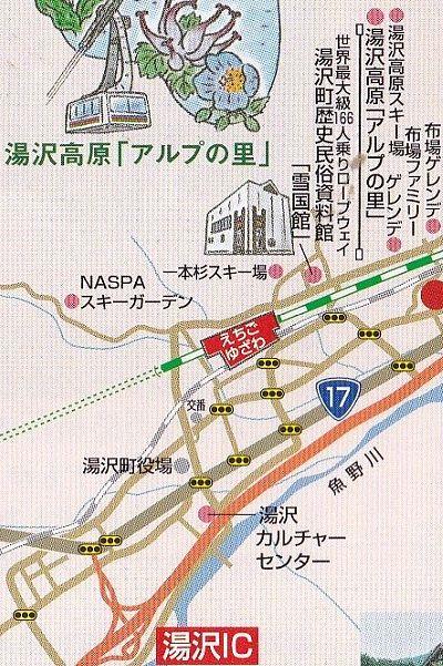 越後湯沢駅周辺地図