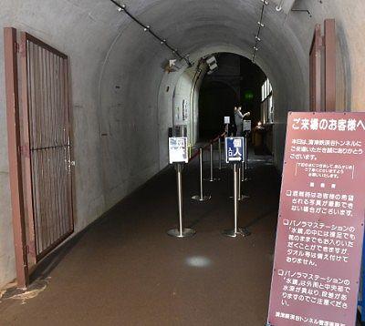 トンネル入口付近のチケット売り場
