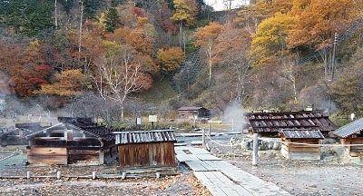 奥日光湯元温泉源泉地の紅葉