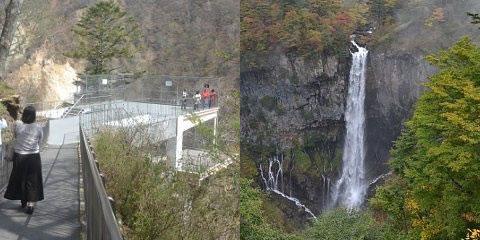 無料観瀑台からの華厳の滝