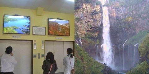 華厳の滝エレベーターと観瀑台からの滝の様子