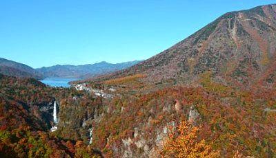 秋の明智平からの景色