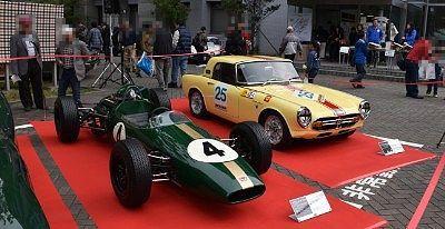1965年型「ブラダムホンダBT16」1968年型「ホンダS800」のレース仕様