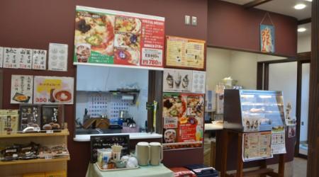 農産物直売所の軽食コーナー