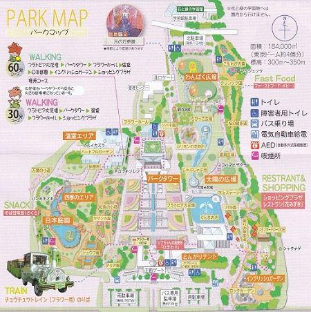 ぐんまフラワーパーク園内マップ