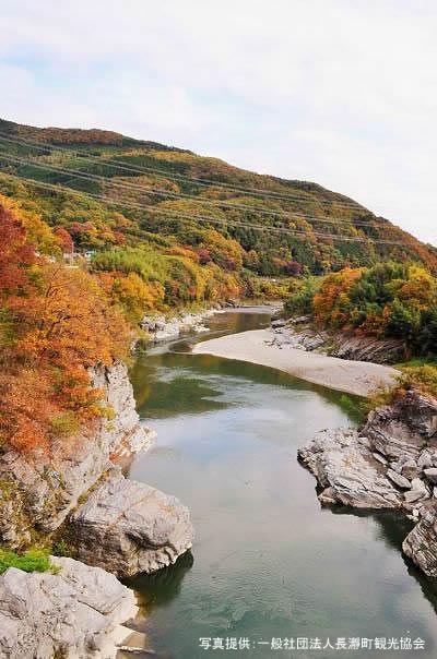 紅葉の荒川