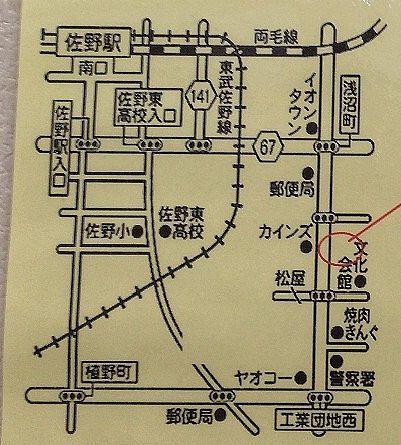 移転先地図