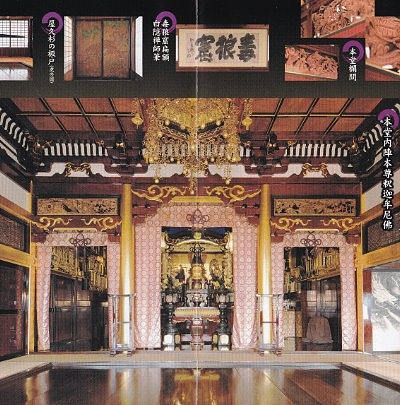 関興寺パンフレット3