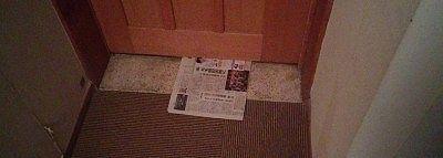 新聞のサービス