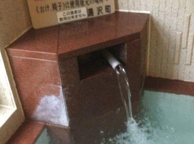 湯舟に源泉が注がれてる湯口