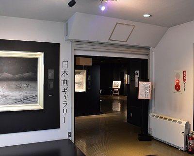 日本画ギャラリー入口
