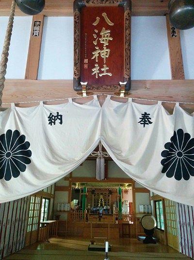 社殿の内部