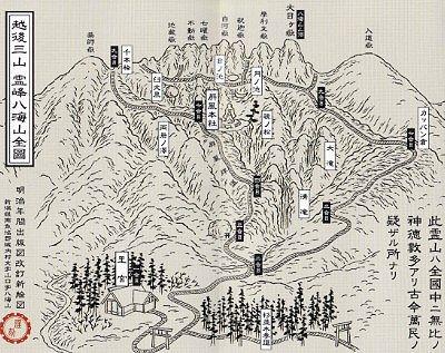 八海山と八海神社