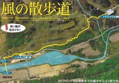 風の散歩道遊歩道マップ