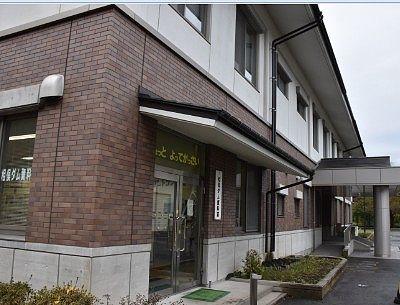 相俣ダム管理支所の建物