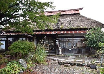 猿ヶ京関所資料館外観