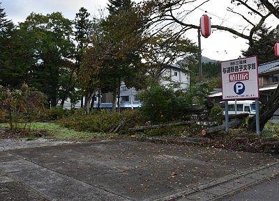 与謝野晶子紀行文学館駐車場