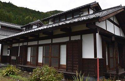 永井宿郷土館