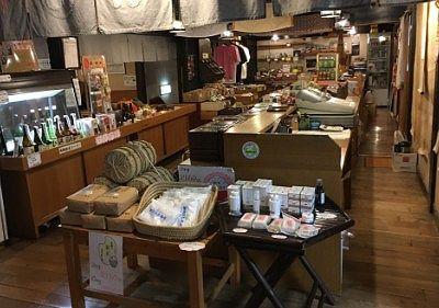 長寿館売店